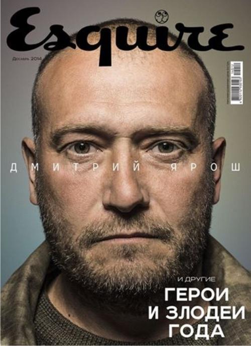 Дмитрий Ярош, обложка, журнал