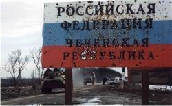 Россия, Украина, Чечня