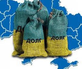 Украина, экономический кризис