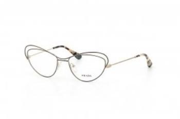 очки, модные оправы, магазин оправ