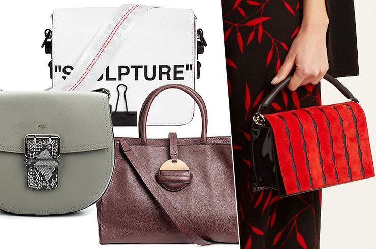 b420cc8b81be Ознакомьтесь с нашим обзором, чтобы подобрать себе стильную модель под  теплую верхнюю одежду. Актуальные модели сумок этой зимы – в нашем  материале.