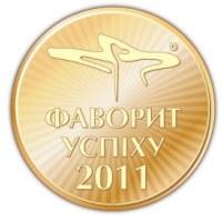 glianec, фаворит года, интернет издание, реклама, интернет магазин