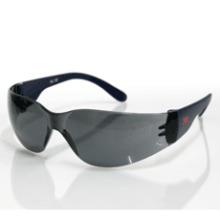 Солнцезащитные очки Sunglasses_2